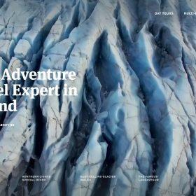 「Icelandic Mountain Guides」氷河のガイドサイトのホームページデザイン