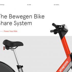 """Bewegen"" シェア自転車とそのシステムを提供する企業のサイト"