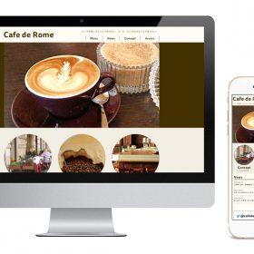 カフェ、コーヒーショップのサイトデザイン